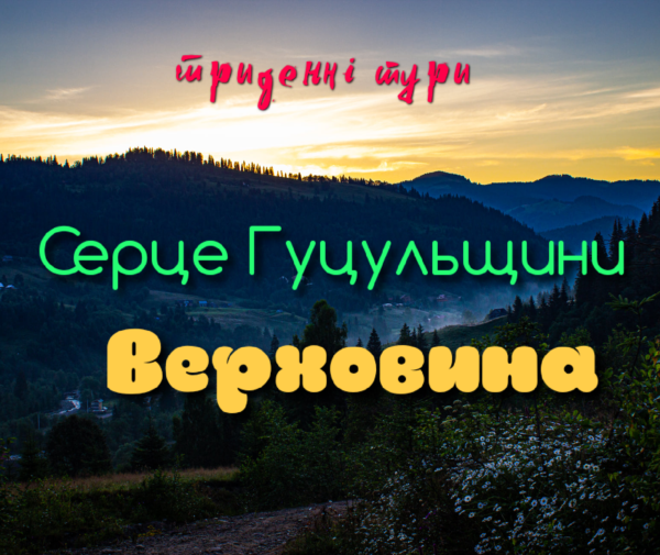 IMG_20200810_125221_