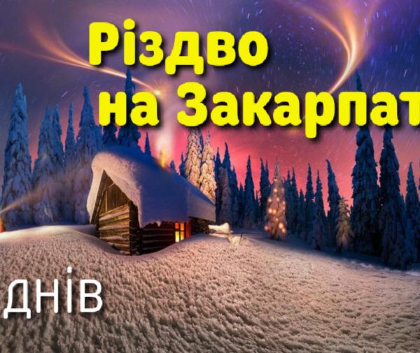 IMG_20201217_191951_